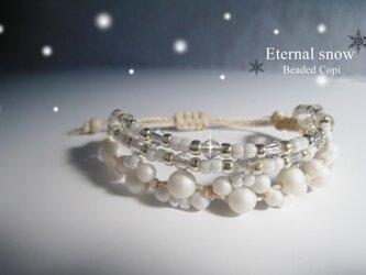 Pearl & Swarovski bracelet -Eternal snow-の画像