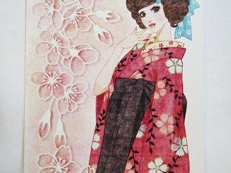 大正ロマン風ポストカード『桜、咲ク』の画像