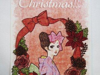 大正ロマン風ポストカード『クリスマス』の画像