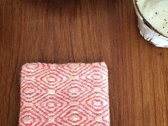 手織りウールのコースター(ピンク)の画像