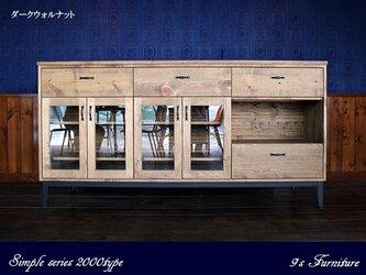 送料無料 受注製作 キッチンカウンター 幅200cm KC200-1の画像