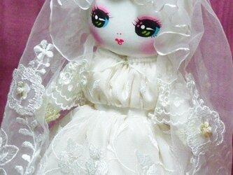 ウェディングドール *Happy Wedding*の画像