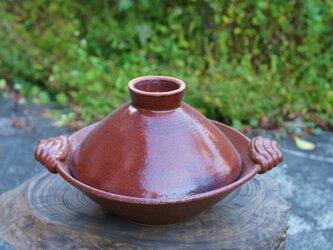 タジン鍋の画像