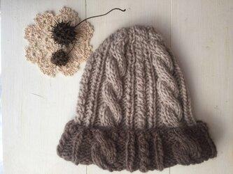 イタリア製毛糸のアラン帽子の画像