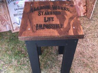 木製スツール(AW-B)の画像