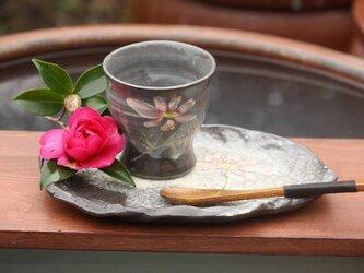 かすみ碗セット コスモスの画像