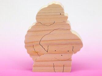 送料無料 木のおもちゃ 動物組み木 仲良しトイ・プードルの画像