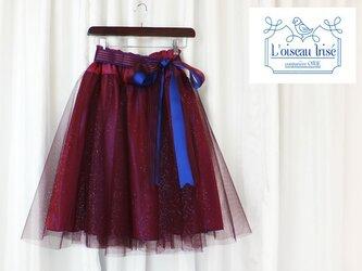 ラメチュールのたっぷりフレアースカートの画像