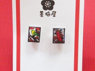 花札ピアス2月梅セットの画像