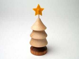 アロマディフューザー(もみの木と一番星)の画像