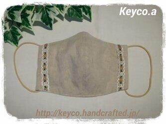 (L)ハーフリネン(チロリアン)◆ワイヤ入り立体マスクの画像