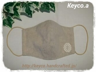 (L)ハーフリネン(フラワー)◆ワイヤ入り立体マスクの画像