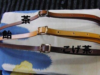 帯締めベルト(茶/飴/焦げ茶のうち1本)本革11mm幅 着物浴衣に市販の帯留め使用も可能の画像