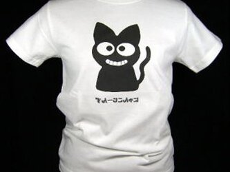 ★★★ゆるキャラ猫の★黒色の猫のTシャツ・新品★★★の画像