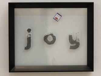 JOY-ティーバッグ-の画像