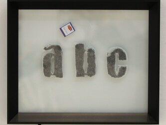 abc-ティーバッグ-の画像