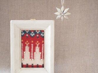 スウェーデン織りのクリスマス・オーナメント(ツリー)の画像