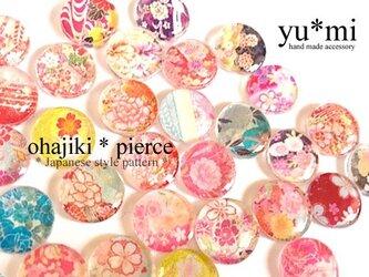 【和風】ohajiki*pierce おはじきイヤリング(ノンホールピアス)の画像