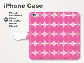 iPhone7/7Plus/SE/6s/6sPlus他 スマホケース 手帳型 北欧-ドット-七宝 ピンク桃0903の画像