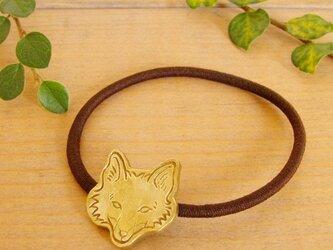 狐ヘアゴムの画像