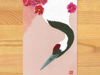 ポストカードA-【はなごろも】2枚セットの画像