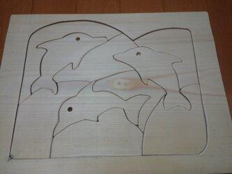 木のパズル イルカの画像