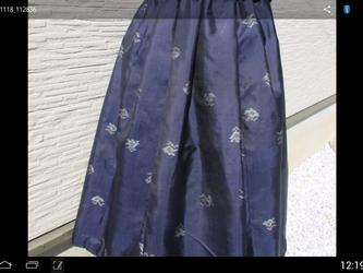 銘仙のギャザースカート…裏付き… 一点品の画像