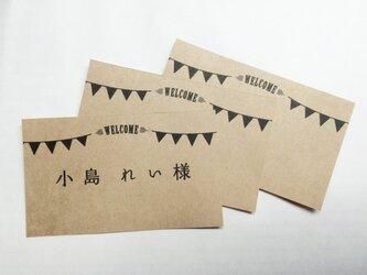 セミオーダー品♡席札【カードタイプ】の画像