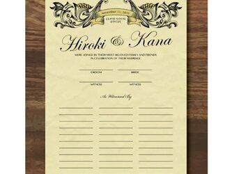 セミオーダー品♡結婚証明書の画像