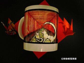 『朱と白狐』マグカップの画像