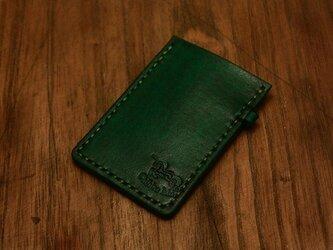 本革手染めシンプルな名刺カードケース グリーンの画像