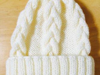 ニット帽 ホワイト 男女兼用の画像