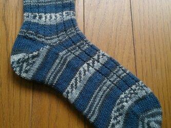 手編み靴下 opal 9046 klangweltenの画像