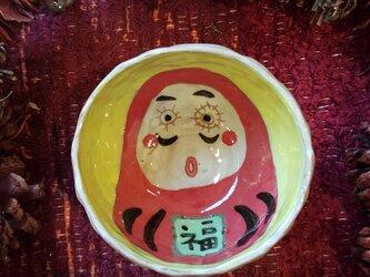 福が来るフリーカップ の画像