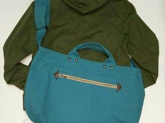 帆布3wayショルダーバッグ(ターコイズブルー)の画像