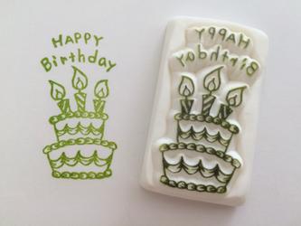 happy birthday ケーキ*消しゴムはんこ*の画像