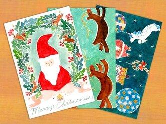 【送料無料】クリスマスカード3枚セットの画像
