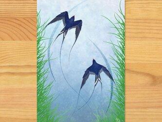 ポストカードC-【あさぎ色の風】2枚セットの画像