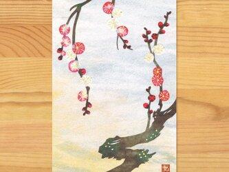 ポストカードI-【紅白梅】2枚セットの画像