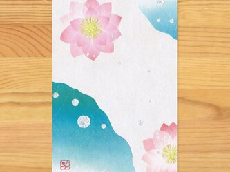 ポストカードP-【水はす】2枚セットの画像