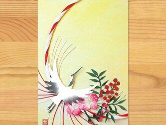 ポストカードT-【水引鶴】2枚セットの画像