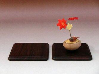 本紫檀 シキ板 7.8×8.2cm 2枚セットの画像
