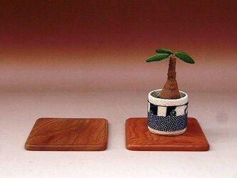 ケヤキ シキ板 7.8×8.2cm 2枚セットの画像