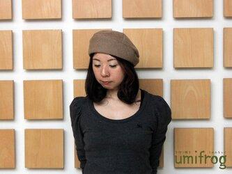 harikijiシリーズ ベレー N-Fベージュの画像