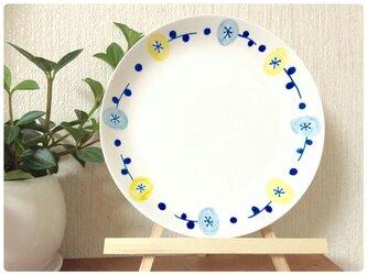 北欧の皿(水色×黄色)の画像