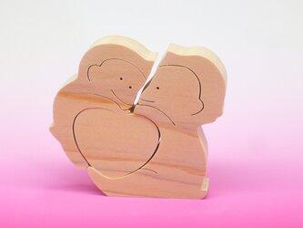 送料無料 木のおもちゃ 動物組み木 猿の親子とハートの画像