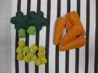 つけあわせ野菜の画像
