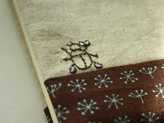 本の虫のブックカバーの画像