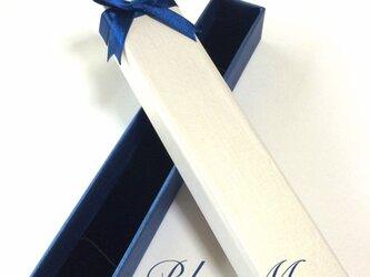 プレゼントギフト包装の画像