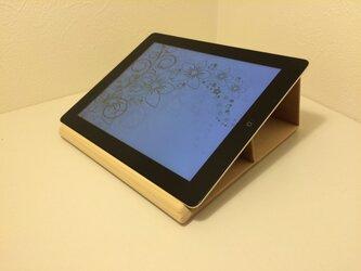 すごく安定する iPad スタンド( 書見台 )の画像